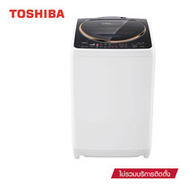 Toshiba เครื่องซักผ้าอัตโนมัติฝาบน 16 กก. AW-DME1700WT ถังซักสแตนเลส