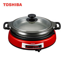 TOSHIBA กะทะไฟฟ้า 1300 วัตต์ HGN-6D(KR)A -Red