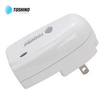Toshino Dual USB Charger 2A TAU02