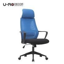 U-RO Decor รุ่น START (สตาร์ท) เก้าอี้สำนักงานสำหรับผู้บริหาร สีน้ำเงิน