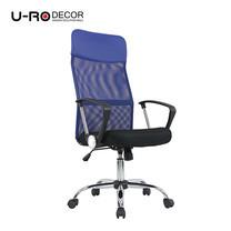 U-RO DECOR เก้าอี้สำนักงานสำหรับผู้บริหาร รุ่น SUN - สีน้ำเงิน/เบาะดำ