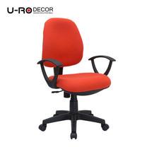 U-RO DECOR เก้าอี้สำนักงาน รุ่น PARMA-XL - สีแดง