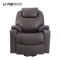 U-RO Decor รุ่น ARENA (อารีน่า) เก้าอี้นวดปรับนอนได้ Massage Recliner Chair/Sofa สีน้ำตาล
