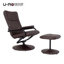 U-RO DÉCOR เก้าอี้โซฟาปรับนอนได้ พร้อมสตูลวางเท้า รุ่น SMILE - สีน้ำตาล