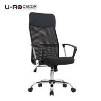 U-RO DECOR เก้าอี้สำนักงานสำหรับผู้บริหาร รุ่น SUN-F - สีดำ