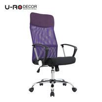 U-RO DECOR เก้าอี้สำนักงานสำหรับผู้บริหาร รุ่น SUN-F สีม่วง/เบาะดำ