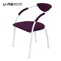 U-RO Decor รุ่น OSLO (ออสโล) เก้าอี้ดีไซน์ เก้าอี้รับประทานอาหาร สีม่วง