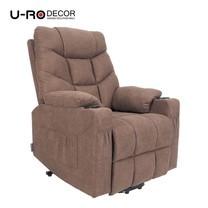 U-RO Decor รุ่น ANDREA (แอนเดรีย) เก้าอี้นวดปรับนอนได้ Massage Recliner Chair/Sofa สีน้ำตาลเข้ม