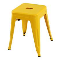 U-RO DECOR เก้าอี้สตูลเหล็ก รุ่น ZANIA-S (ซาเนีย-เอส) - สีเหลือง