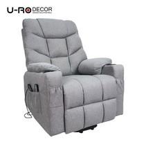 U-RO Decor รุ่น ANDREA (แอนเดรีย) เก้าอี้นวดปรับนอนได้ Massage Recliner Chair/Sofa สีเทา