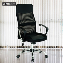 U-RO DECOR เก้าอี้สำนักงาน ปรับระดับพนักพิงได้ รุ่น HIRO (ฮิโร่) สีดำ