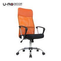 U-RO DECOR เก้าอี้สำนักงานสำหรับผู้บริหาร รุ่น SUN - สีส้ม/เบาะดำ