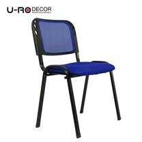 U-RO Decor รุ่น MARS (มาส) เก้าอี้สำนักงานรับแขก สีน้ำเงิน