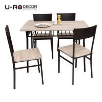 U-RO Decor รุ่น LUCKY (ลัคกี้) ชุดโต๊ะรับประทานอาหาร (โต๊ะ 1 + เก้าอี้ 4 ตัว) ชุดโต๊ะกินข้าว 4 ที่นั่ง สีซานรีโม่