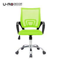 U-RO DECOR เก้าอี้สำนักงาน รุ่น ICHI - สีเขียว