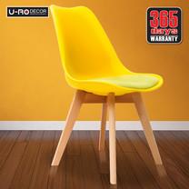 U-RO DECOR เก้าอี้ รุ่น CENTO (เซ็นโต้) สีเหลือง/ เบาะสีเขียว ขาไม้บีช