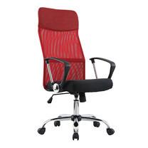 U-RO DECOR เก้าอี้สำนักงานสำหรับผู้บริหาร รุ่น SUN-F - สีแดง/ เบาะนั่งสีดำ
