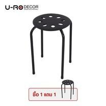 (1 แถม 1) U-RO Decor รุ่น LEMON-P (เลม่อน-พี) เก้าอี้สตูล Metal Stool with PP Seat สีดำ