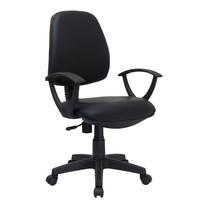 U-RO DECOR เก้าอี้สำนักงาน รุ่น PARMA-XLV - สีดำ