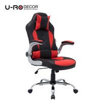 U-RO DECOR เก้าอี้เล่นเกมส์ รุ่น RANGER - สีดำ/แดง