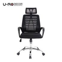 U-RO Decor รุ่น SPACE (สเพส) เก้าอี้สำนักงานสำหรับผู้บริหาร สีดำ