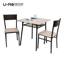 U-RO Decor รุ่น LUCKY (ลัคกี้) ชุดโต๊ะรับประทานอาหาร (โต๊ะ 1 + เก้าอี้ 2 ตัว) ชุดโต๊ะกินข้าว 2 ที่นั่ง สีซานรีโม่