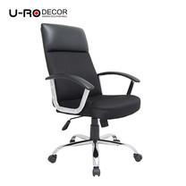 U-RO DÉCOR เก้าอี้สำนักงานสำหรับผู้บริหาร รุ่น BOSS - สีดำ