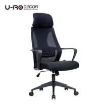 U-RO Decor รุ่น START (สตาร์ท) เก้าอี้สำนักงานสำหรับผู้บริหาร สีดำ
