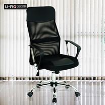 U-RO DECOR เก้าอี้สำนักงาน รุ่น HIRO (ฮิโร่) สีดำ
