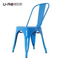 U-RO DECOR เก้าอี้เหล็ก รุ่น ZANIA-C (ซาเนีย-ซี) - สีฟ้า