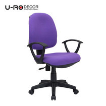 U-RO DECOR เก้าอี้สำนักงาน รุ่น PARMA-XL - สีม่วง