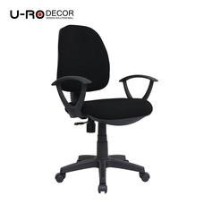 U-RO DECOR เก้าอี้สำนักงาน รุ่น PARMA-XL สีดำ