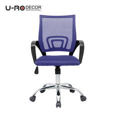 U-RO DECOR เก้าอี้สำนักงาน รุ่น ICHI - สีน้ำเงิน