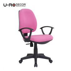 U-RO DECOR เก้าอี้สำนักงาน รุ่น PARMA-XL สีชมพู