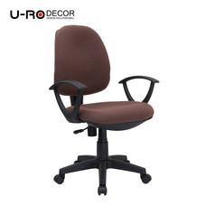 U-RO DECOR รุ่น PARMA-XL สีน้ำตาล เก้าอี้สำนักงาน