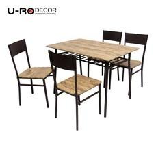 U-RO Decor รุ่น LUCKY (ลัคกี้) ชุดโต๊ะรับประทานอาหาร (โต๊ะ 1 + เก้าอี้ 4 ตัว) ชุดโต๊ะกินข้าว 4 ที่นั่ง สีโอ๊ค