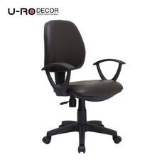 U-RO DECOR เก้าอี้สำนักงาน รุ่น PARMA-XLV สีน้ำตาล