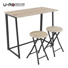 U-RO DECOR ชุดโต๊ะรับประทานอาหารแบบพับได้ (โต๊ะ 1 + สตูล 2) รุ่น LUCY - สีซานรีโม่/ขาสีน้ำตาล