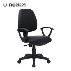 U-RO DECOR เก้าอี้สำนักงาน รุ่น PARMA-XLV สีดำ