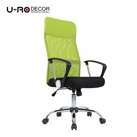 U-RO DECOR เก้าอี้สำนักงานสำหรับผู้บริหาร รุ่น SUN สีเขียว/เบาะดำ
