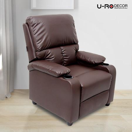 U-RO DECOR รุ่น ANGOLA (แองโกลา) สีน้ำตาล เก้าอี้/โซฟาพักผ่อนปรับนอนได้พร้อมที่รองแก้วน้ำ เก้าอี้พักผ่อน, เก้าอี้หนัง, อาร์มแชร์, เก้าอี้เพื่อสุขภาพ