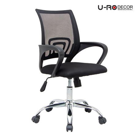 U-RO DECOR เก้าอี้สำนักงาน รุ่น ICHI - สีดำ