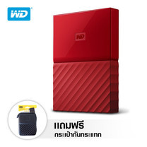 WD NEW MY PASSPORT 1 TB (WDBYNN0010BRD-WESN) - RED