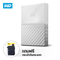 WD NEW MY PASSPORT 4TB (WDBYFT0040BWT-WESN) - WHITE