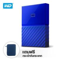 WD NEW MY PASSPORT 1TB (WDBYNN0010BBL-WESN) - BLUE