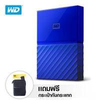 WD NEW MY PASSPORT 4 TB (WDBYFT0040BBL-WESN) - BLUE