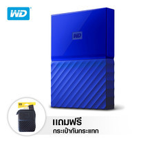 WD NEW MY PASSPORT รุ่น WDBS4B0020BBL-WESN 2 TB (7MM) - BLUE