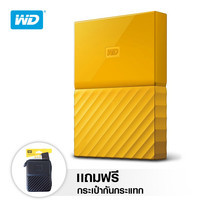 WD NEW MY PASSPORT 4 TB (WDBYFT0040BYL-WESN) - YELLOW