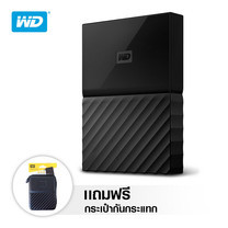WD NEW MY PASSPORT รุ่น WDBS4B0020BBK-WESN 2TB (7MM) - BLACK