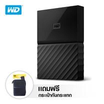 WD NEW MY PASSPORT 1 TB (WDBYNN0010BBK-WESN) - BLACK